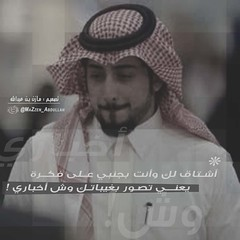 ~ (Mazen bin abdullh) Tags: