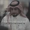 اشتآق لك ~ (Mazen bin abdullh) Tags: مصمم يوم بن عبدالله على قبل روعة وانت لك وش سعيد يعني فكره ملامح فوتوشوب يابعد شفتك داري مانع أعرفك السعد مازن بجنبي اشتاق أخباري خقة تصّور بغيباتك منكّره واستوضحت