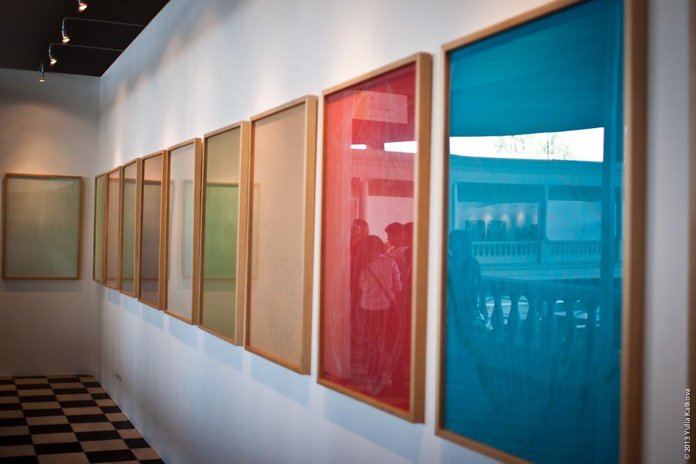Jorge Pardo - ART Lima