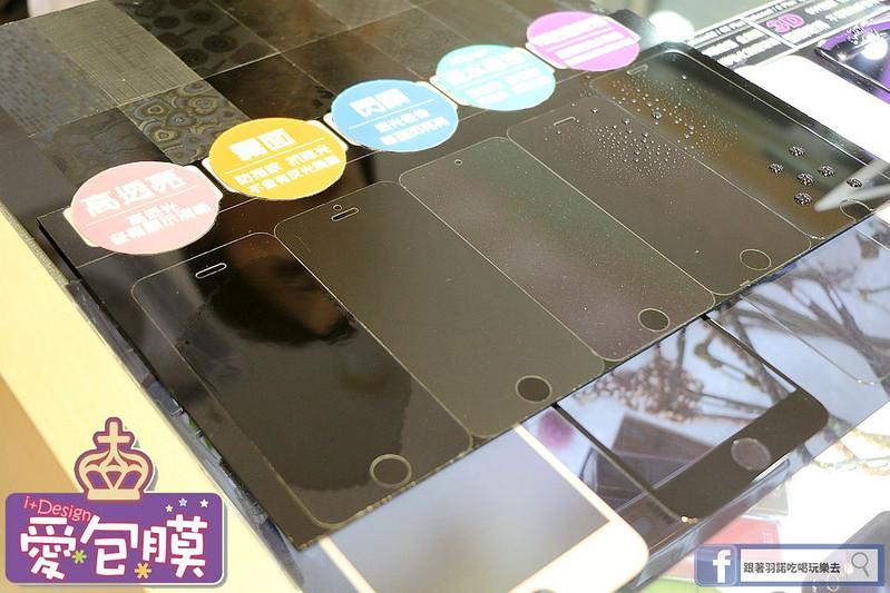 愛包膜-西門新宿精準保護貼鋼化玻璃專業手機包膜040