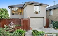 10 Gladys Street, Rydalmere NSW