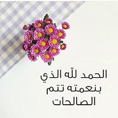 # # # # #_ # # #__ # # # # #_ # # #_ #_ # #_ #_ # () Tags: