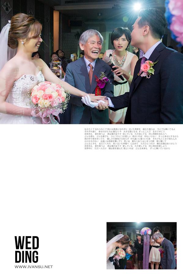 29566499581 2d6a66e618 o - [台中婚攝]婚禮攝影@新天地 仕豐&芸嘉