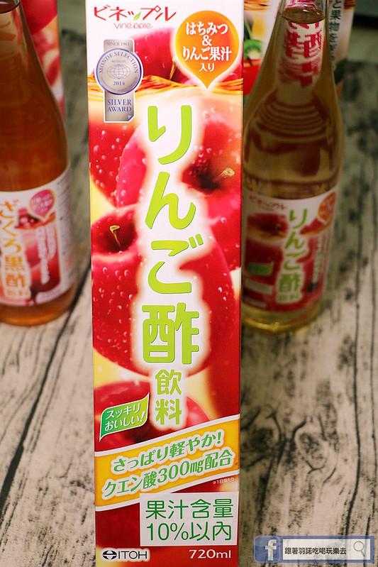 日本ITOH黑醋飲養顏飲品21