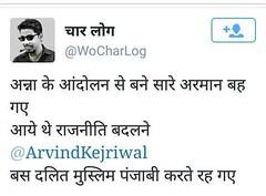 Kejriwal's politics (Dhongi AAP) Tags: dhongiaap aap aamaadmiparty delhi arvindkejriwal punjab