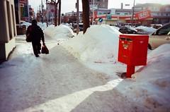 Sapporo, Japan / Kodak Pro Ektar / Lomo LC-A+ (Toomore) Tags: lomo lomography lca kodak ektar iso100 japan sapporo