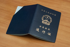 /Premature Expiry (KAMEERU) Tags: hong kong macau visa hkmacau pass cut corner