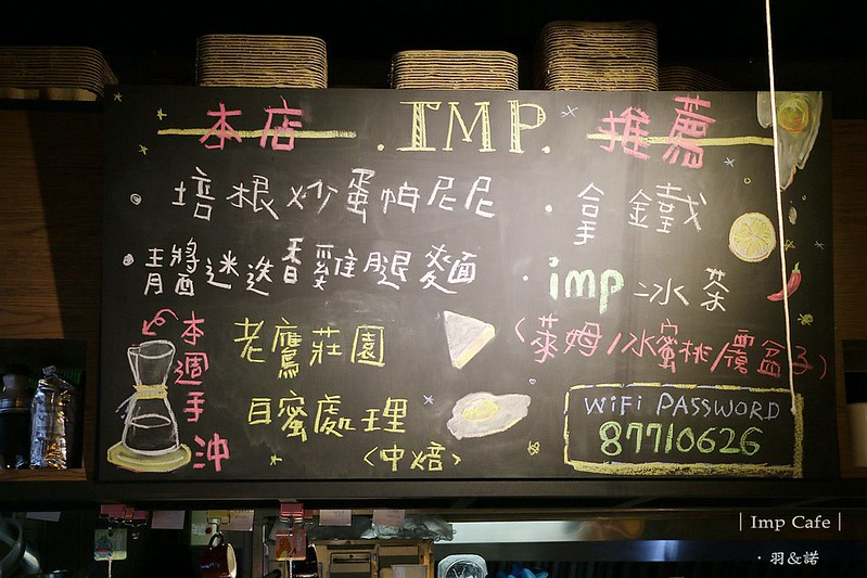 Imp Cafe東區早午餐下午茶鬆餅10