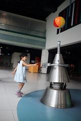 2016-10-08-11-40-41 (LittleBunny Chiu) Tags: 國立臺灣科學教育館 士林區 士商路 科教館