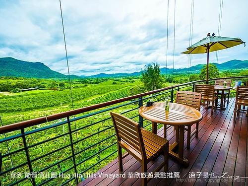 華欣 葡萄酒莊園 Hua Hin Hills Vineyard 華欣旅遊景點推薦 92