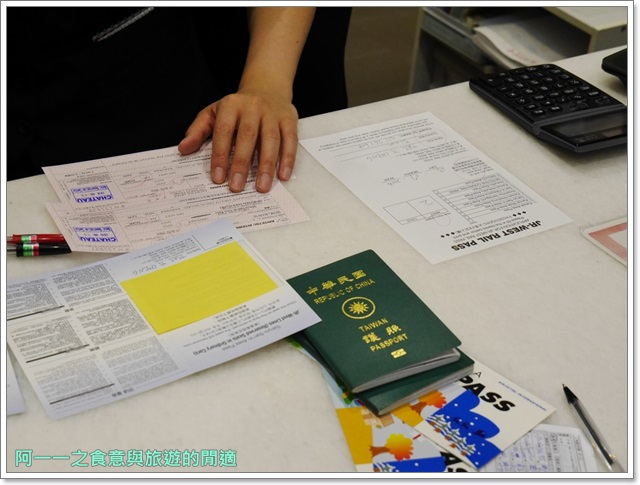 JR山陽&山陰鐵路周遊券pass.日本岡山旅遊image016