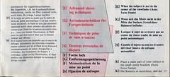 Olympus af-1 manual 23 (zaphad1) Tags: olympus af1 af 1 manual instructin instructions specs specifications description instruction public domain no copyright nomenclature