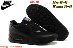 G90-05 Size 36-46 (Wright8616) Tags: american usa flag hyperfuse 90