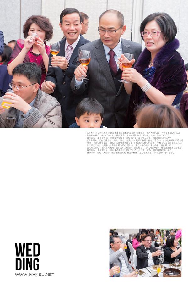 29650104225 8198abd632 o - [台中婚攝] 婚禮攝影@林酒店 汶珊 & 信宇