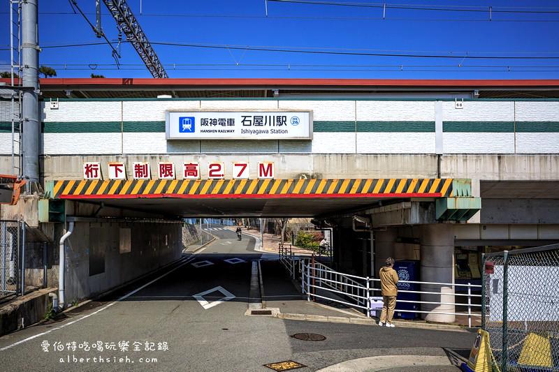 阪神電車 石屋川駅から