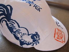 2017    (jun.skywalker (enishi hand made cyclecap)) Tags: 2017      enishi handmade cyclecap cyclingcap kyoto nishijin japan eto