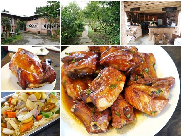 北海岸美食.三芝.牧蜂農莊.蜂蜜烤雞.芝柏山莊.聚餐page