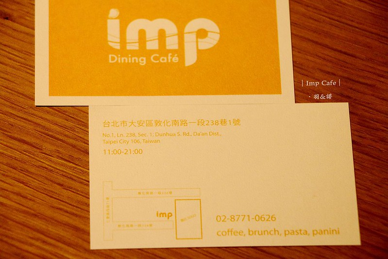 Imp Cafe東區早午餐下午茶鬆餅72