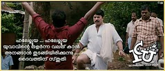 #icuchalu #movies Credits : Anjan Kesh ICU (chaluunion) Tags: icuchalu icu internationalchaluunion chaluunion