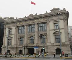 Russo-Asiatic Bank (Shanghai, China) (courthouselover) Tags: china  peoplesrepublicofchina  shanghaishi  shanghai  thebund  banks huangpudistrict huangpu