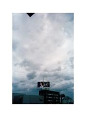 26 (LightWithoutHeat) Tags:   film japon japan c41 filmisnotdead analog argentique filmphotography imacon grainisgood  fukuoka 120 fujigsw690ii portra160 6x9 texasleica kodak