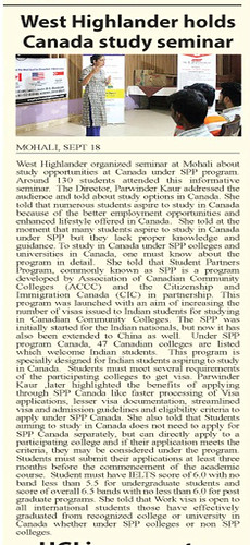 The leading newspaper of Punjab- Yugmarg covered the success of seminar held by West Highlander.to guide students on Study in Canada.