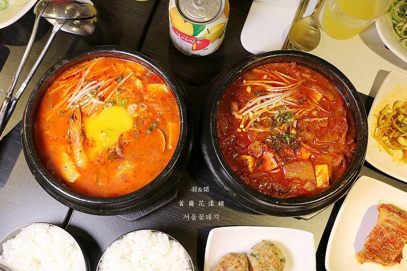 首爾花漾豬士林韓式料理059