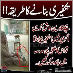 !! #Takfiri #Deobandi #Wahabi (ShiiteMedia) Tags: muharam 1438 ashura shia shiite media killing genocide news urdu      channel q12