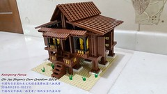 Kampung House 2 Side View 2 (Oh Jee Shyan) Tags: building village kampung malays malaysia lego