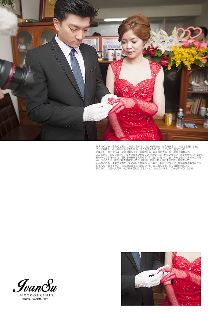 29153252584 1528ea9530 o - [台中婚攝] 婚禮攝影@新天地婚宴會館  忠會 & 怡芳