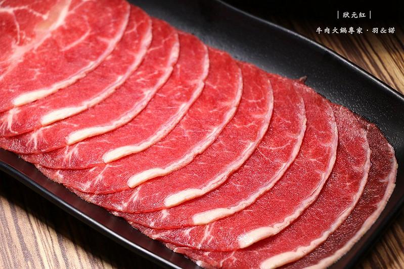 狀元紅牛肉鍋46