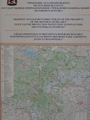 BelovezhskayaPuschaNP031 (tjabeljan) Tags: belovezhskaya pushcha national park belarus oerbos witrusland primarforest np nationalpark primarywood tsar