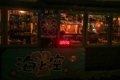 IMG_2270 (Brainra) Tags: japan tokyo osaka kyoto takayama fish japanese japonais japon deer daim biche cerf nara temple temples shinto buddha buddhist trip journey adventure katakana hiragana kawaii owl car cat cats owls animals plants nature wood wooden houses habitat streets street statue landscape