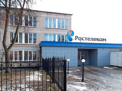 Office Orel branch of JSC Rostelecom (IgorTravkin) Tags: orel rostelecom russia architecture blue branch brand buildings built business center centre city day door editorial entrance exterior facade front glass hedge house lamp light logo logotype manager office operator photography sign sky street telecom wall window winter