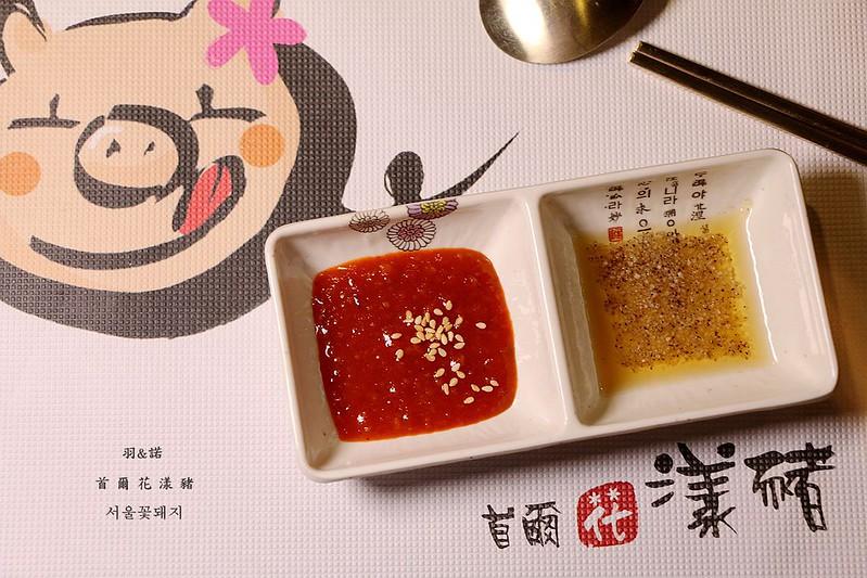 首爾花漾豬士林韓式料理053
