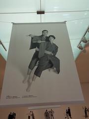 市川海老蔵 画像1