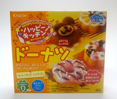 Kracie Happy Kitchen DIY Candy Donut Kit 1 (TheFoodJunk) Tags: japan japanese diy candy junkfood happykitchen kracie popincookin