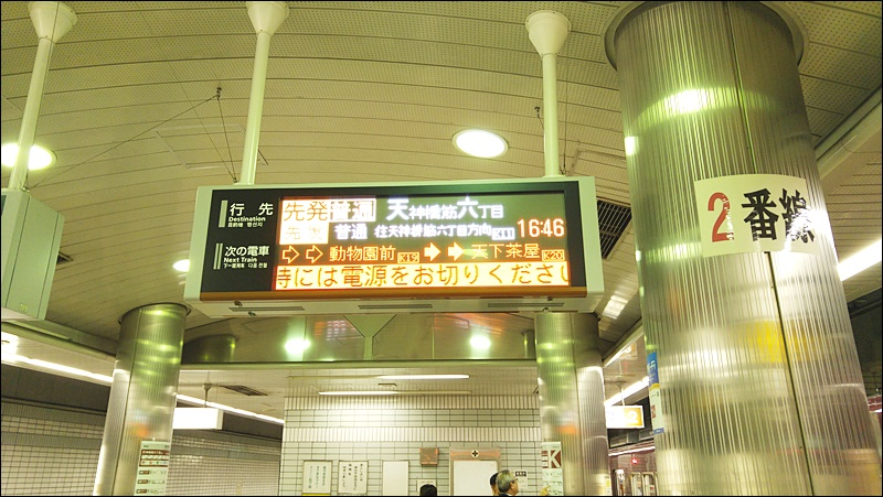 20160410_164254