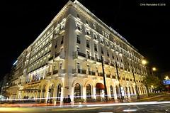 Hotel Grande Bretagne  _DSC1801 (Chris Maroulakis) Tags: attica athens syntagma square hotel grande bretagne nikon d7000 chris maroulakis 2016