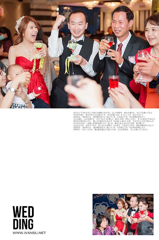 29046325444 c764f261aa o - [台中婚攝]婚禮攝影@裕元花園酒店 時維 & 禪玉