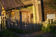 (engine9.ru) Tags:        mezen door shadow fence  sunset russia homeliness