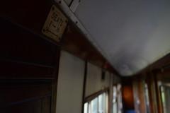 D4 (Gambler's Affair) Tags: swanage train dorset