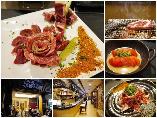 鹿兒島燒肉.中和美食.聚餐.伊比利豬.和牛.無菜單料理page