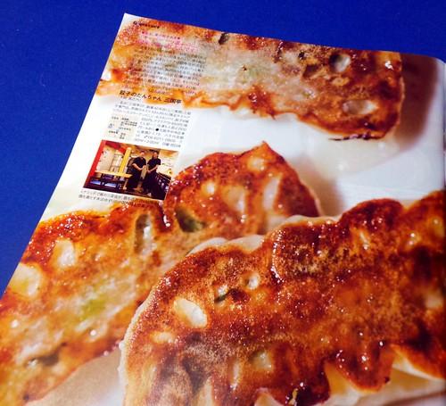 20130418_大阪餃子2