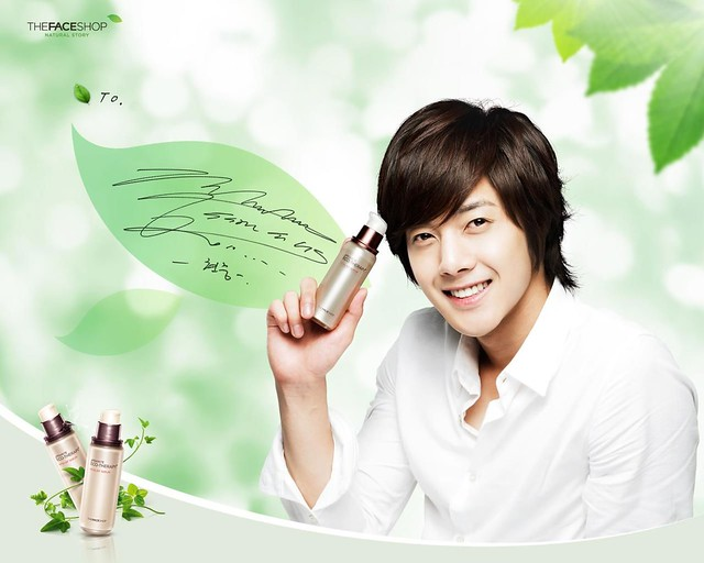 Kim-Hyun-Joong-Leaves-Tony-Moly-for-The-Face-Shop