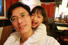 IMG_8655.jpg (小賴賴的相簿) Tags: kid child 台灣 台北 小孩 親子 兒童 新店 70d 55250 陽光運動公園 anlong77 anlong89 小賴賴