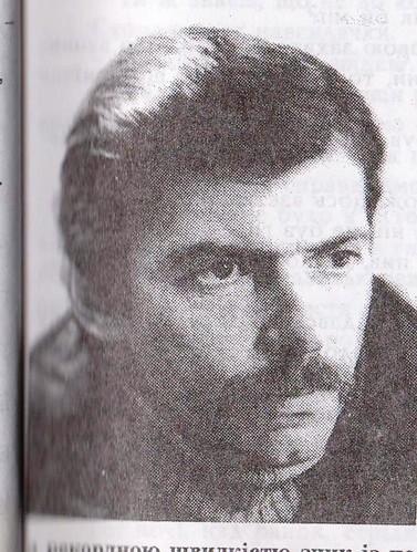Ігор Юринець