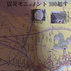 阪神淡路大震災 画像26