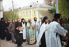 10. Крестный ход на Покров 1995 г