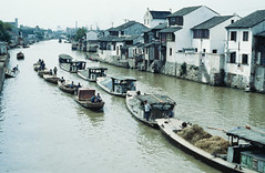 Emperor Canal, Wuxi 1978 (endrunner) Tags: travel film analogue nikonf2 ps5 topazinfocus ektapro200